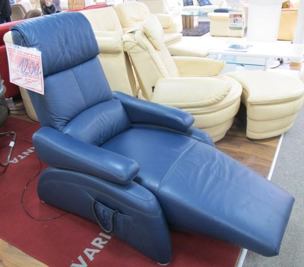 Leder Design Sessel Vitalstar